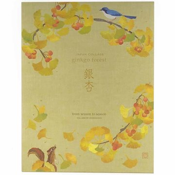 Frontia Ginkgo Forest Letterpad