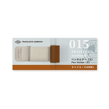 Traveler's Company Traveler's Notebook Camel 015 Pen Holder S (regular and passport)