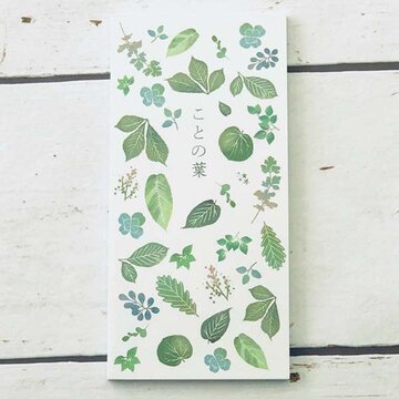 Frontia Green Leaf Ippitsusen Letterpad