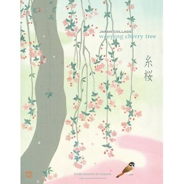Frontia Weeping Cherry Tree Letterpad