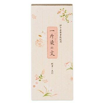 Foron Pink Flower Letterpad