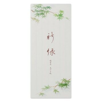Foron Green Leaves Letterpad