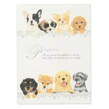 Foron Puppies Letterpad