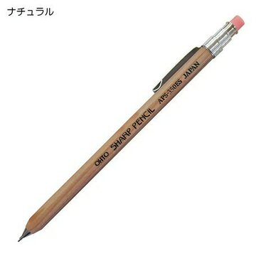 Ohto Sharp Mechanical Pencil Short