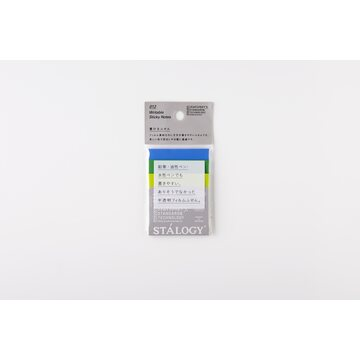 Stalogy Writable Sticky Notes Lime, Green, Blue