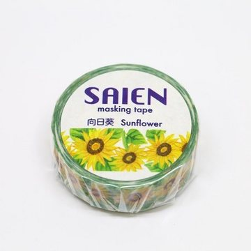 Kamiiso Saien Washitape - Sunflower