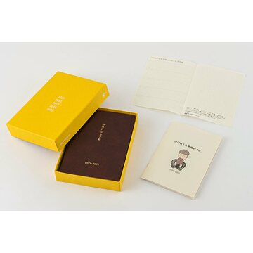 Hobonichi PREORDER Large 5-Year Techo A5 Size (2021-2025)