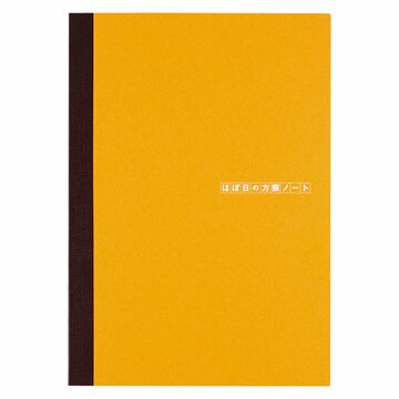Hobonichi Plain Notebook A5