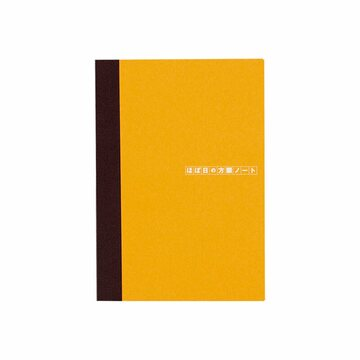 Hobonichi Plain Notebook A6