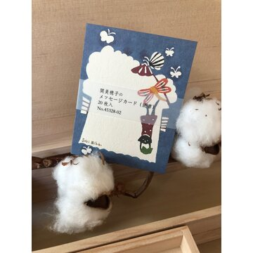 Classiky Message Card (Reading Book)