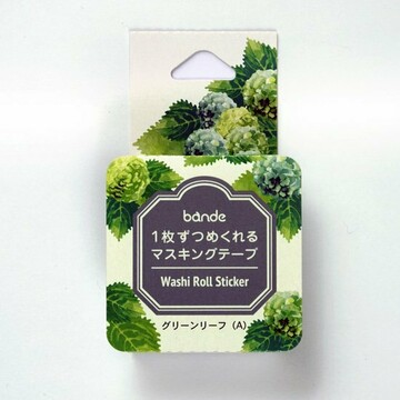 Bande Washi Roll Sticker Green Leaf