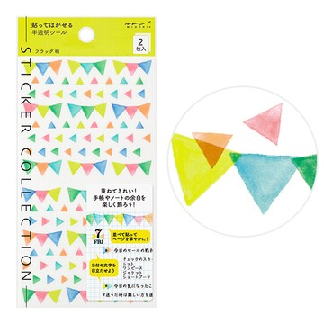 Midori Sticker Collection Flags