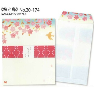 Cozyca Products Sakura Birds Letter Set