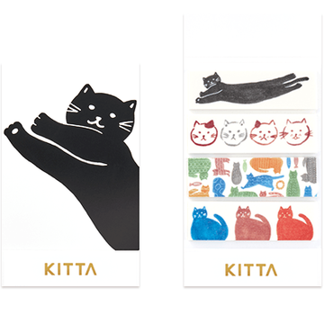 King Jim Kitta Washi - KIT026 Cat