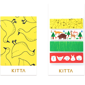 King Jim Kitta Washi - KIT 008 Animal