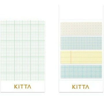 King Jim Kitta Washi - KIT052 Notebook