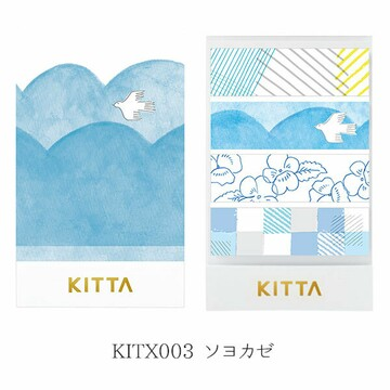 King Jim Kitta x Moogy Washi - KITX003