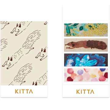 King Jim Kitta Washi - KIT059 Embridery