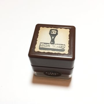 Kodomo no kao - Antique Self-inking Rubberstamp Special Delivery