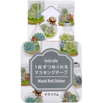 Bande Washi Roll Sticker Terrarium