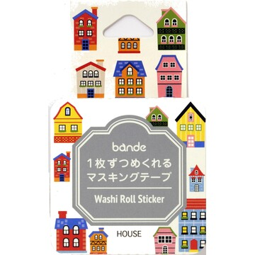 Bande Washi Roll Sticker House