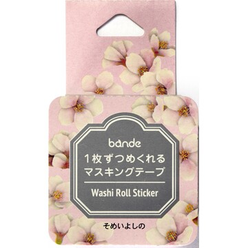 Bande Washi Roll Sticker Yoshino Cherry