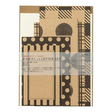 Midori Kraft Letter Set Black: writing paper and envelopes