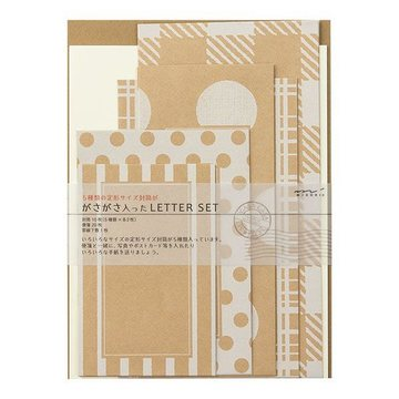 Midori White Kraft Letter Set: writing paper and envelopes