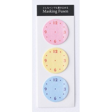 Pinebook Masking Fusen Clock Sticky Notes