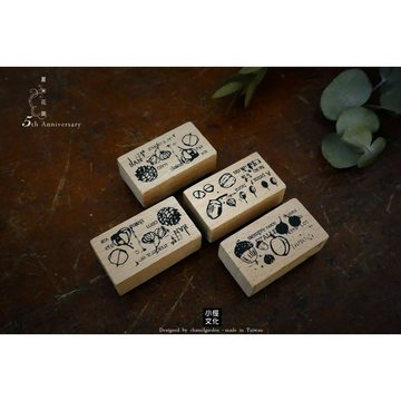 Chamil Garden 5th Anniversary Fruit Collection Rubberstamp Set