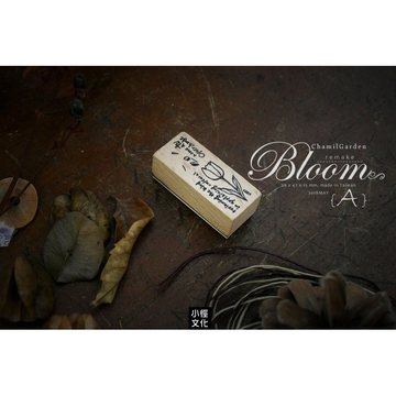 Chamil Garden Bloom Vol.1 Rubberstamp A