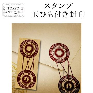 Tokyo Antique Vintage Leimasin Strings Attached