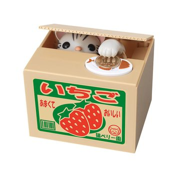 Shine Mechanical Bank American Shorthair Cat