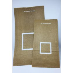 Classiky Wax paper bag small