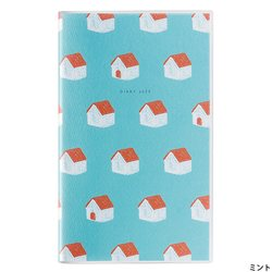 Hightide Houses B6 2020 Diary Turquoise