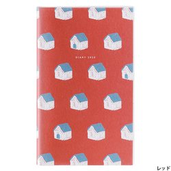 Hightide Houses B6 2020 Diary Red