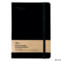Hightide Minute Manager 2020 Schedule Indicator Black