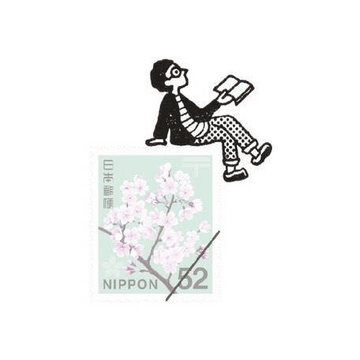A Small World Around Rubberstamp - Reading Boy