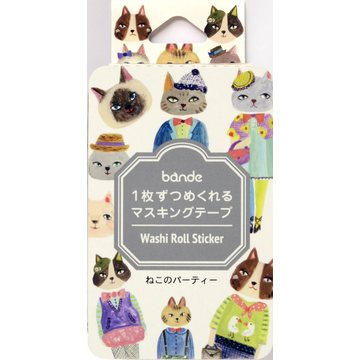 Bande Washi Roll Sticker Stylish Cat
