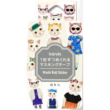 Bande Washi Roll Sticker White Cat