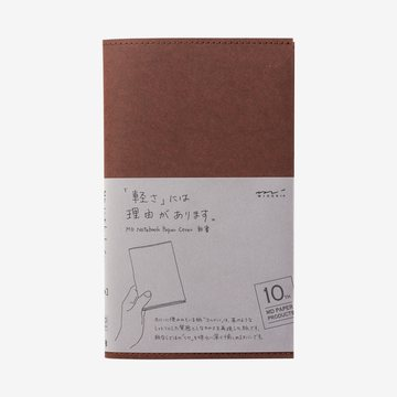 Midori MD Notebook B6 slim 10th Anniversary Paper Cover