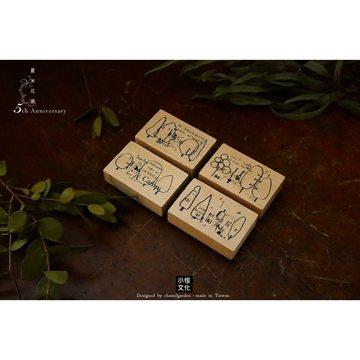 Chamil Garden 5th Anniversary Tree Collection Rubberstamp Set