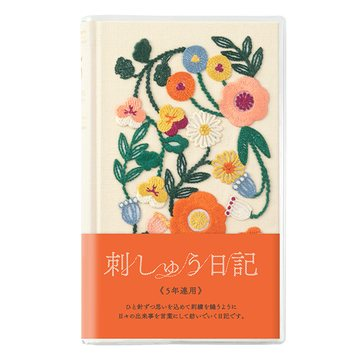 Midori 5 Year Diary - Embroidery Colorful
